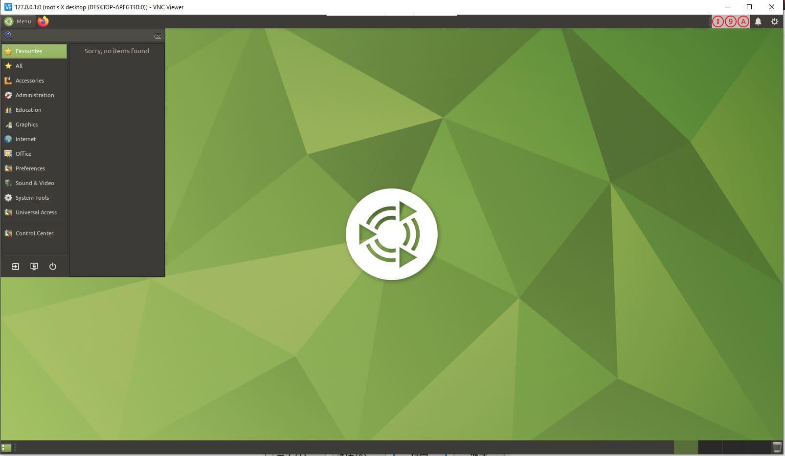 Ubuntu 20.04 LTS WSL with Mate Desktop GUI environment min