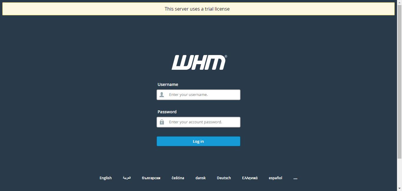 WHM login screen