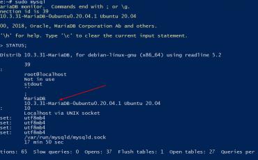 Command to show MariaDB or MySQL version