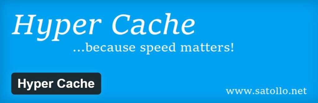 Hyper cache WordPress cache Plugin