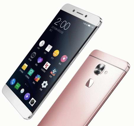 LeEco-Le-2-Pro-smartphone