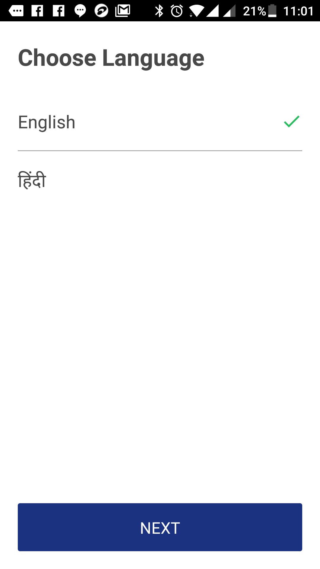 Bhim app binding fail