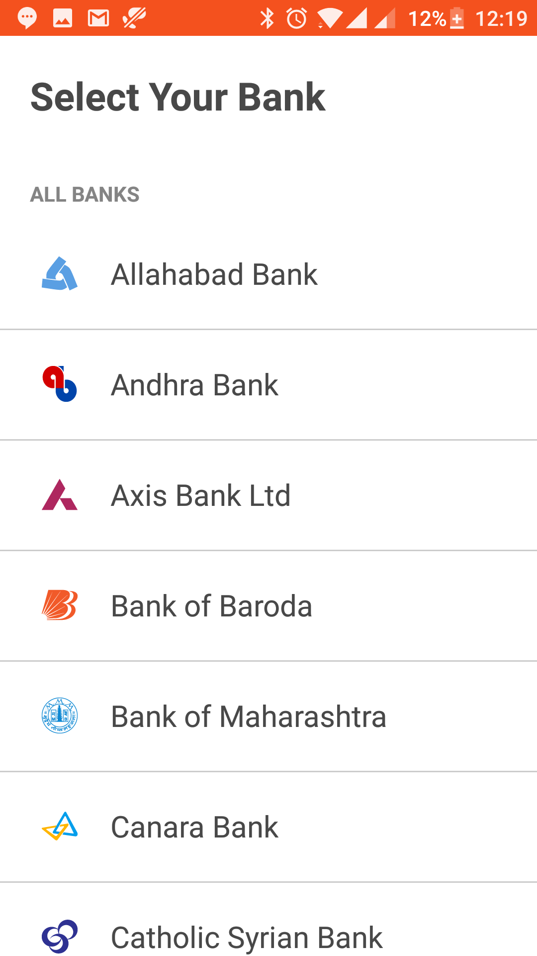 BHIM App all bank accounts