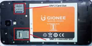 Gionee P7 review inside back cover