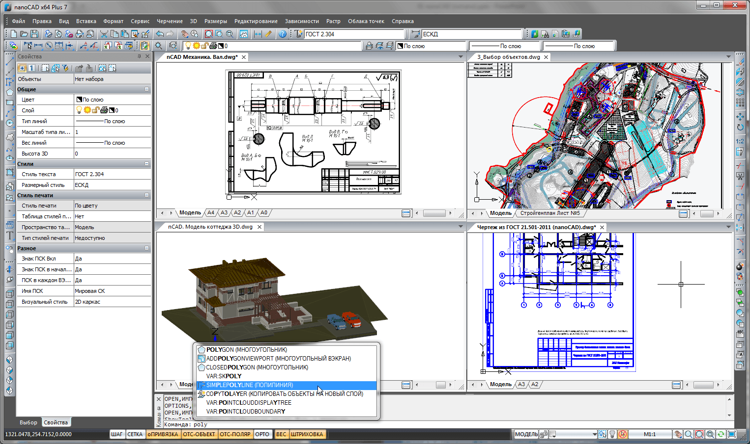 15 best free open source cad software h2s media for Free online cad program