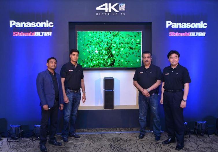 Panasonic EX750 4K Ultra HD TV