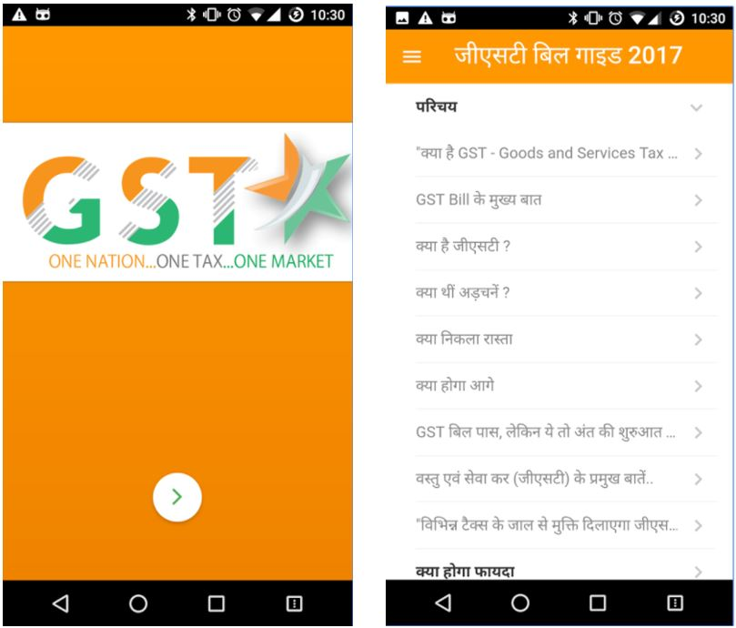 GST Bill Hindi GST mobile app