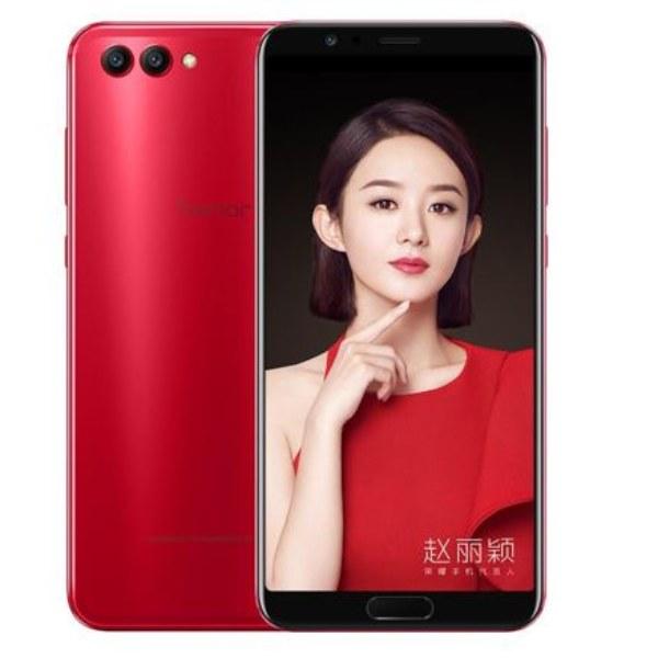 the latest 37bd5 7159b Huawei Honor V10