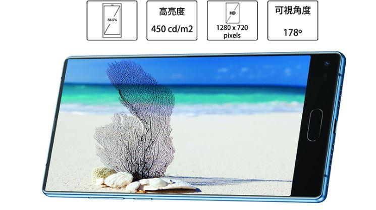 Panasonic Eluga C smartphone Display