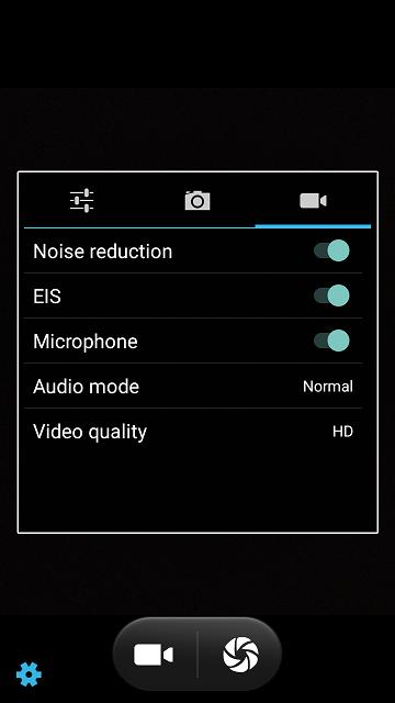 Pansonic Eluga A4 camera app detail review.
