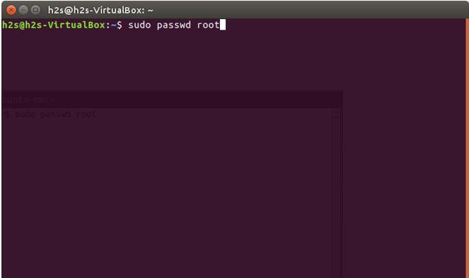 Ubuntu root user