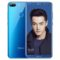 Huawei Honor 9 Lite price, specification and features