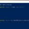 enabling native Windows 10 openssh using powershell