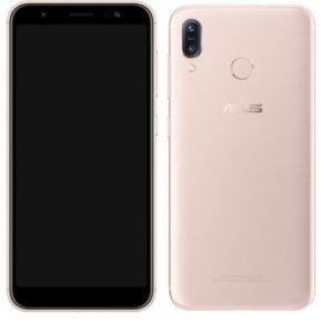 Asus Zenfone Max (M1) ZB555KL specifcaitons