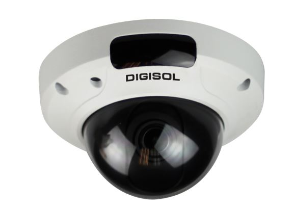 DG-SC6502SA IP CCTV Dome Camera