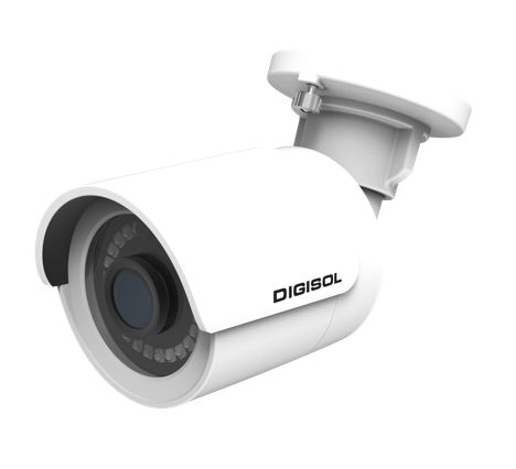 DIGISOL launches 5MP Fixed Bullet DG-SC5503SA IP CCTV Camera