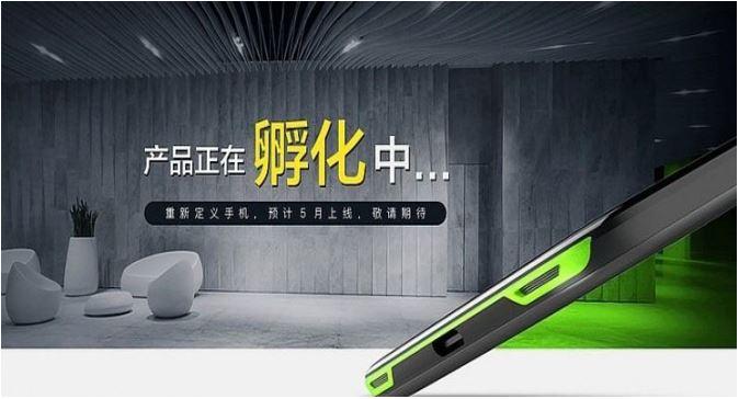 Xiaomi Black Shark smartphone