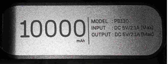 10000 mAh Power Bank review