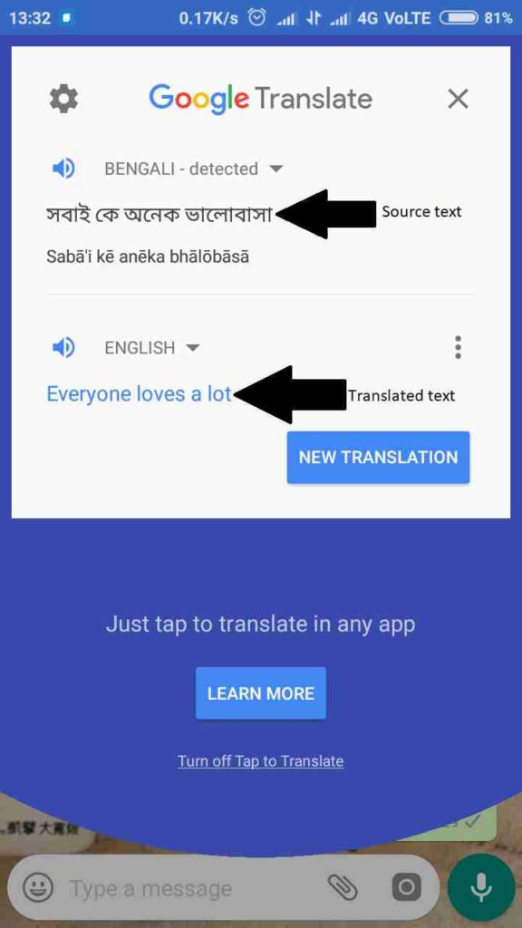 Google translation language app