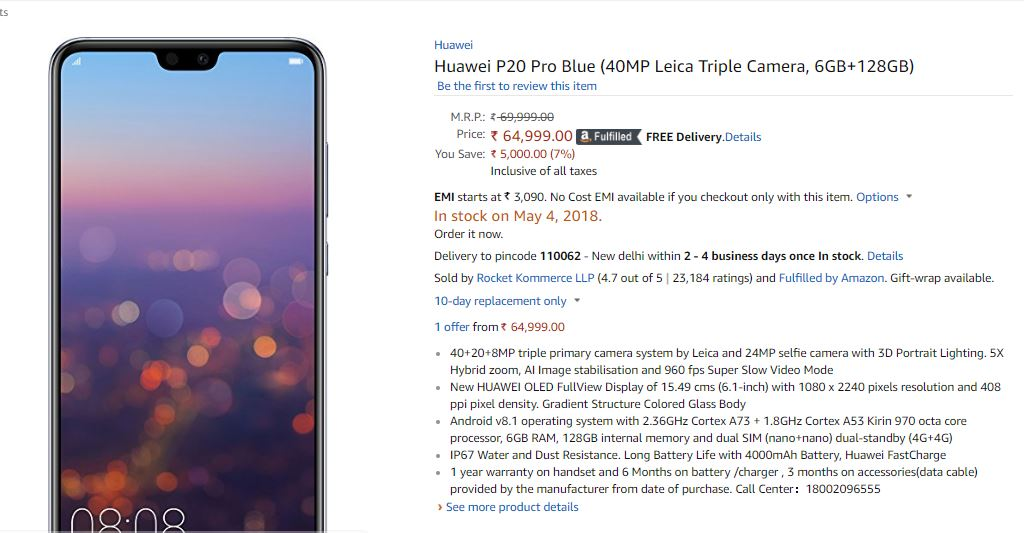 Huawei P20 Pro India First Sales on Amazon at the Price of ₹ 64,999