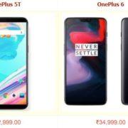OnePlus 5T vs OnePlus 6