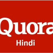 Quora in Hindi, and will likely be available in other Indian languages