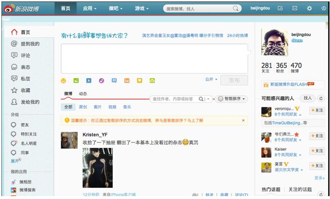 Weibo as Chinese Twitter alternative social media platform