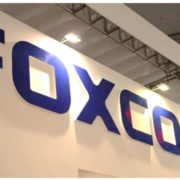 foxconn North American headquarters in Wisconsin with 500 employees