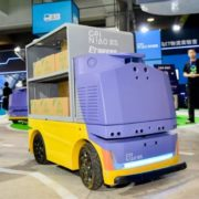G Plus Robot at Alibaba's 2018 Global Smart Logistics Summit. Alibaba