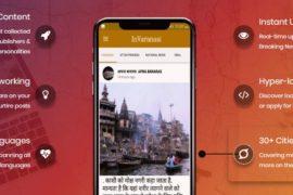 InUni app features
