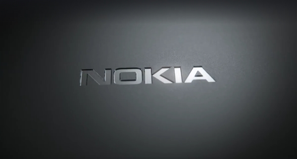 Nokia A1 Plus rumour