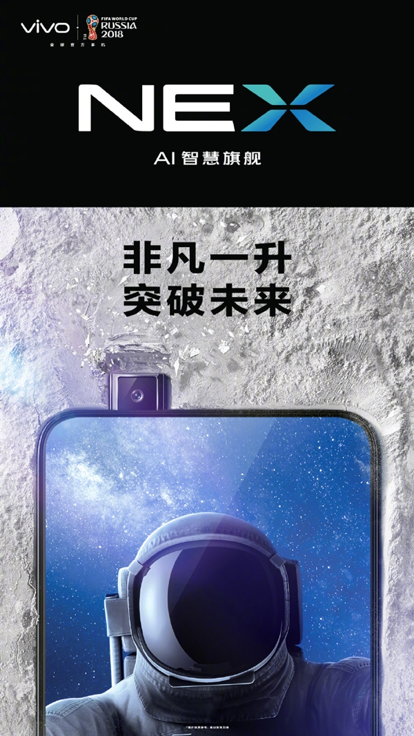 Vivo's new flagship NEX released on June 12- Without Notch