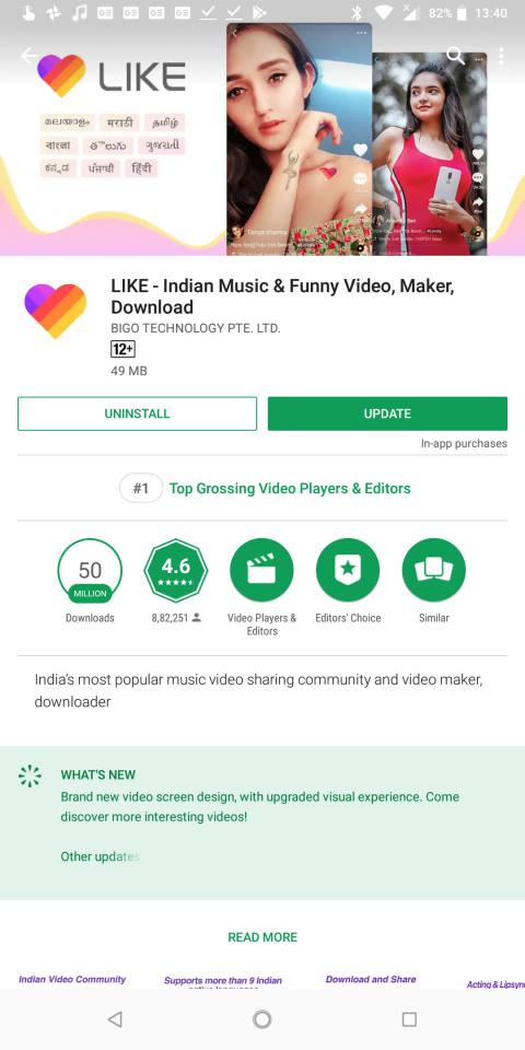 Like app free download for Android