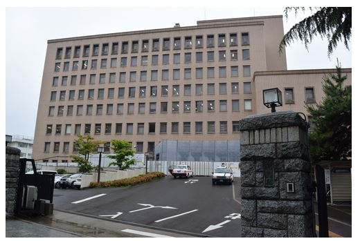 Sendai District Court