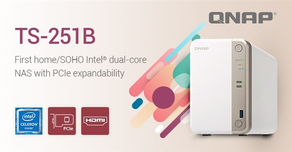 QNAP officially released the dual-disc TS-251B NAS