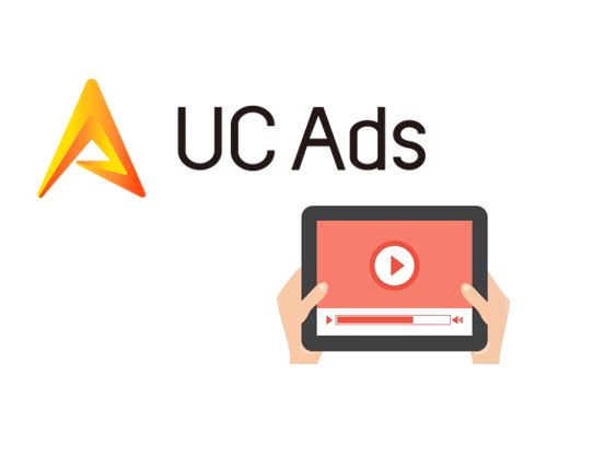 UC Ads Alibaba Group reveals short video ads platform