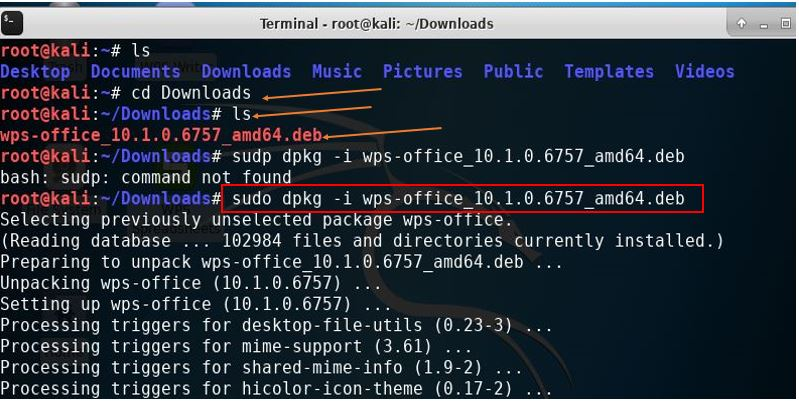 Command terminal installtion of WPS office on KALI Linux