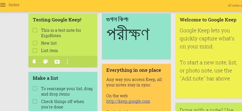 How to use Google OCR in Google's Keep notes to extract text