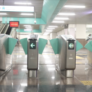 Aurionpro Pioneers Automated Fare Collection (AFC) System In Noida Metro Project