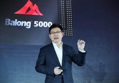 Balong 5000 Ushering in the 5G era