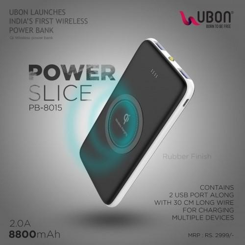UBON reveals its Wireless Power Bank PB-8015 at ₹ 2,999