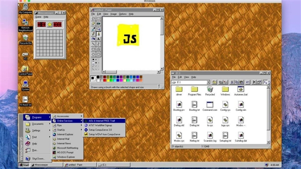 windows 95 v2.0