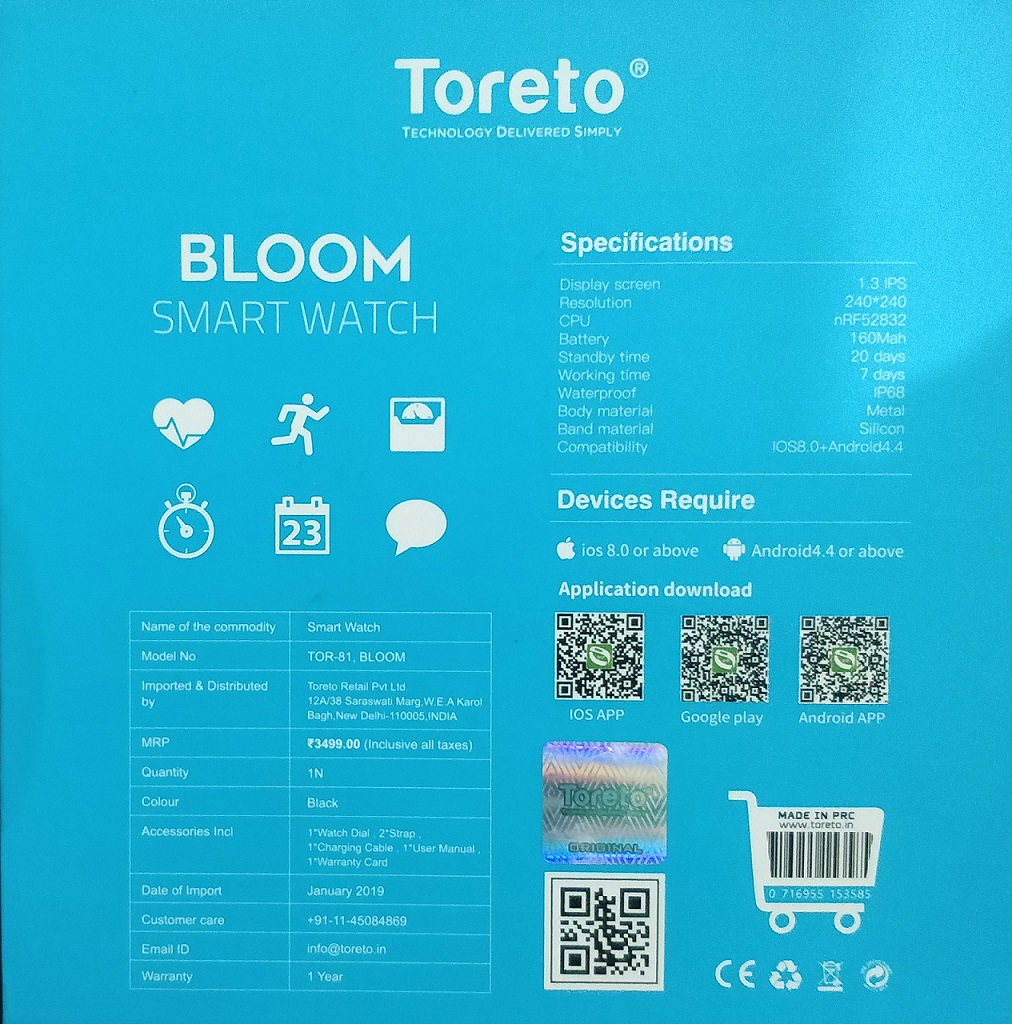 Back side of the Toreto to scan the Bar code