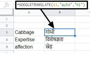 Google Translate on Google Sheets 2
