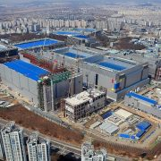 Samsung has completed 5nm EUV process development