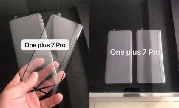 One plus 7 front panel