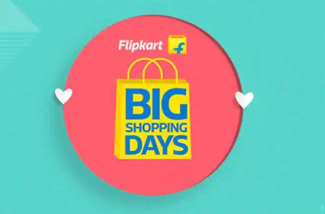 Special pricing on KODAK HD LED TV's during Flipkart Big Shopping Days