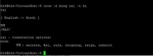 use command line to translate languages