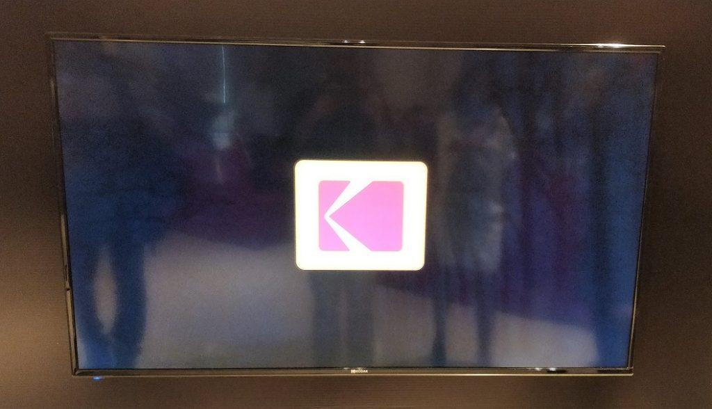 Kodak-XPRO-Series