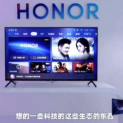 Smart TV Honor Vision is equipped with the Huawei operating system HarmonyOS.